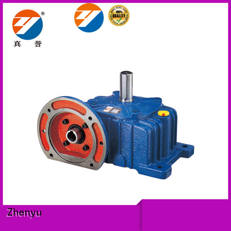 WPDO cast iron shaft mounted reverse gear box