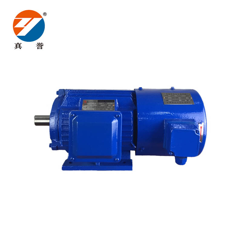 Zhenyu low cost single phase electric motor buy now for textile,printing-1