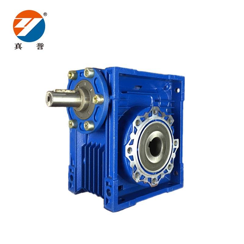 NRV Box shape Aluminum Alloy small worm gearbox / reduction gear boxes