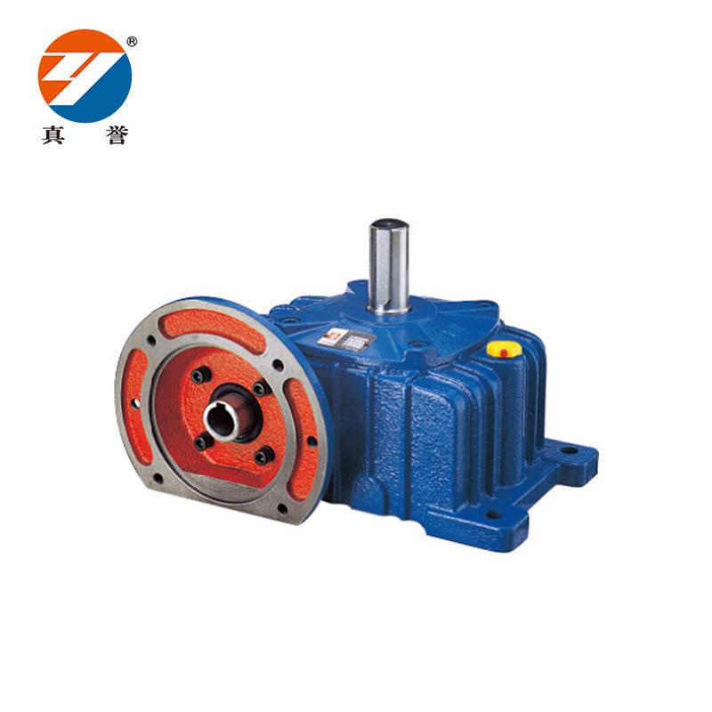 WPDO cast iron shaft mounted reverse gear box