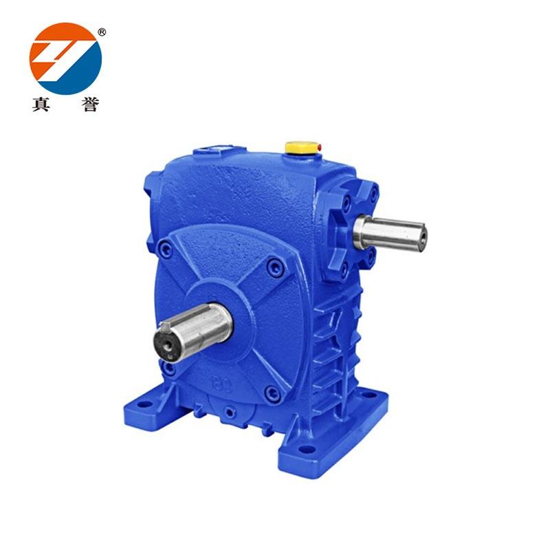WPS 3 stage speed reducer electric motor speed reducer gear