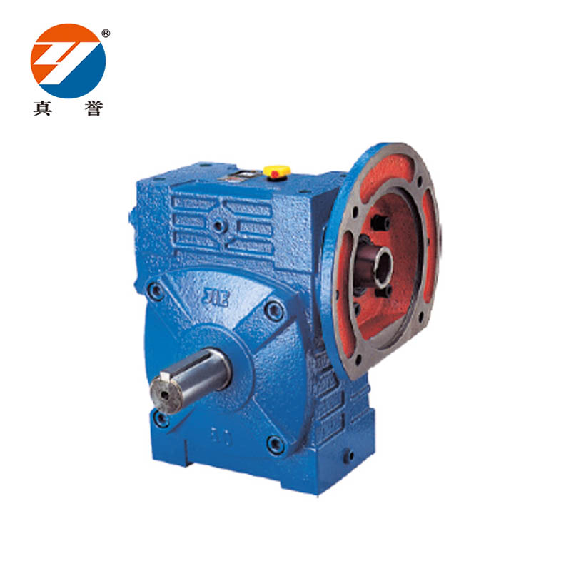 Zhenyu wps worm gear speed reducer free design for metallurgical-1