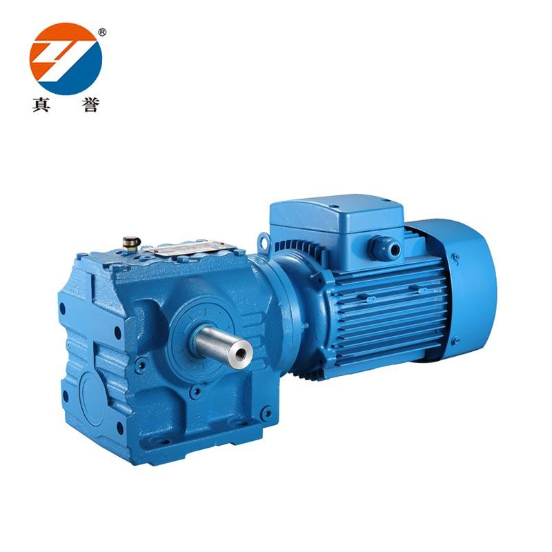 S series Helical Motor Gearbox Coaxial Helical Gearbox with inline motor
