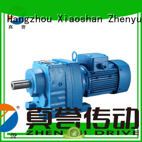 Zhenyu first-rate speed reducer widely-use for printing