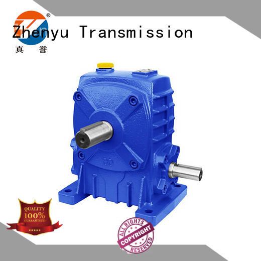 Zhenyu first-rate worm gear reducer free design for metallurgical