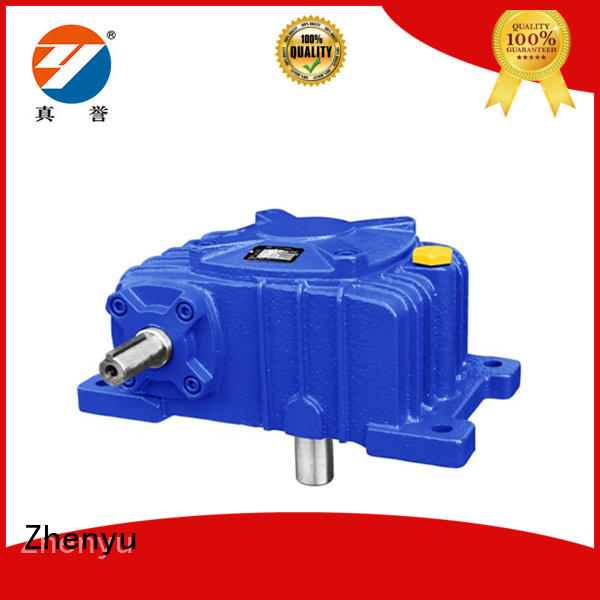 inline gear reduction box wpwd order now for printing