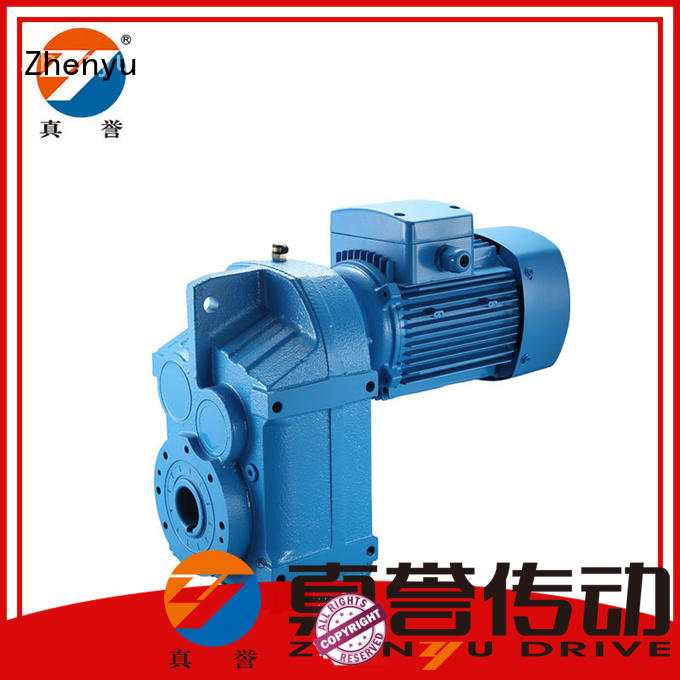 electric drill speed reducer small for cement Zhenyu