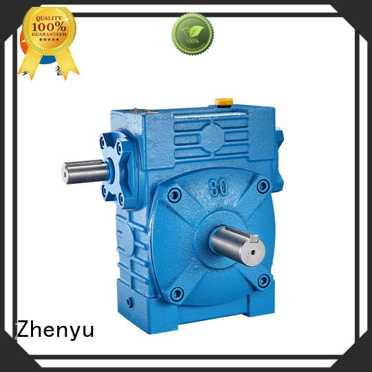 speed planetary gear reducer free design for cement Zhenyu