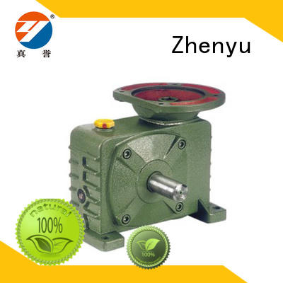 fseries variable speed gearbox reduction for chemical steel Zhenyu