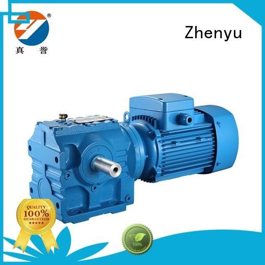 Zhenyu newly industrial speed reducer washing for printing