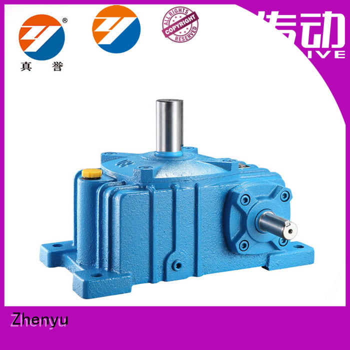 Zhenyu hot-sale speed reducer widely-use for transportation