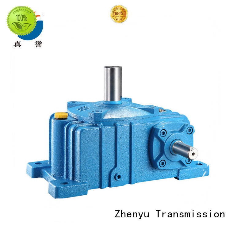 Zhenyu first-rate sewing machine speed reducer free design for cement