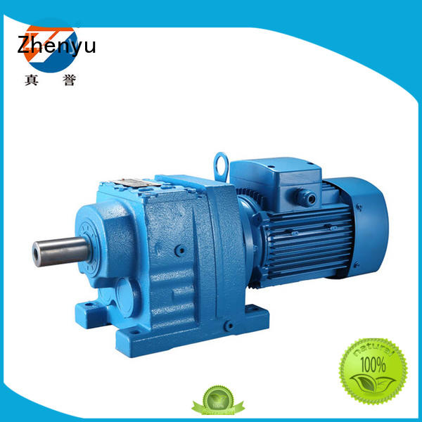 newly planetary gear reducer coaxial order now for wind turbines