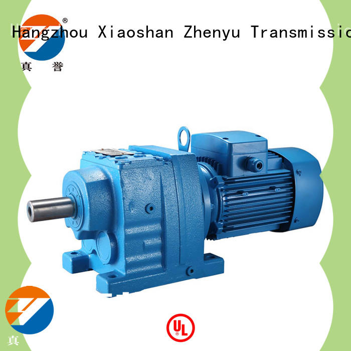 high-energy gear reducers 150 free design for transportation