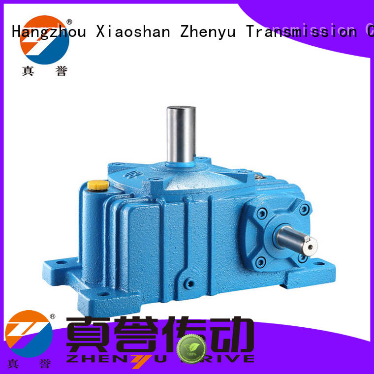 Zhenyu machine inline speed reducer widely-use for metallurgical