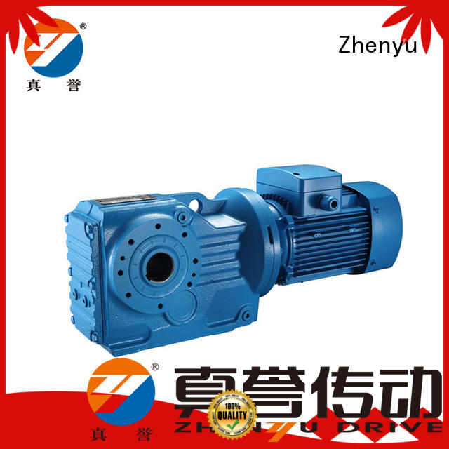 Zhenyu box variable speed gearbox long-term-use for wind turbines