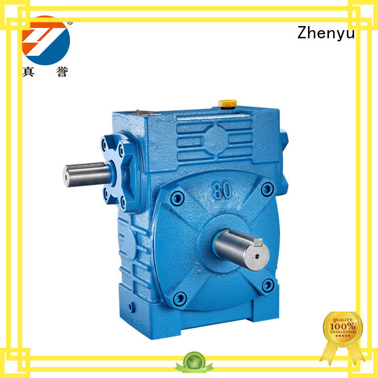 Zhenyu low cost worm gear speed reducer free quote for cement