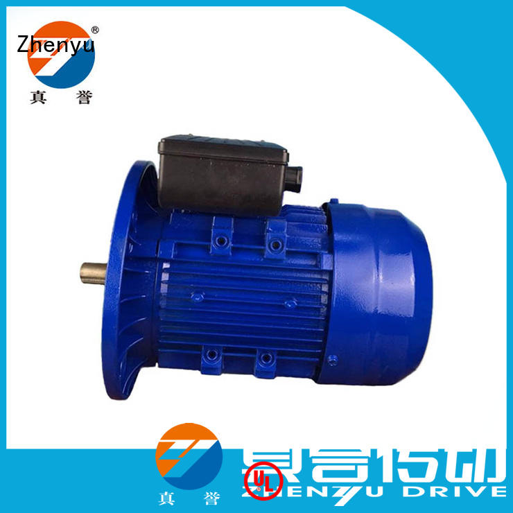 high-energy ac single phase motor 12v free design for dyeing