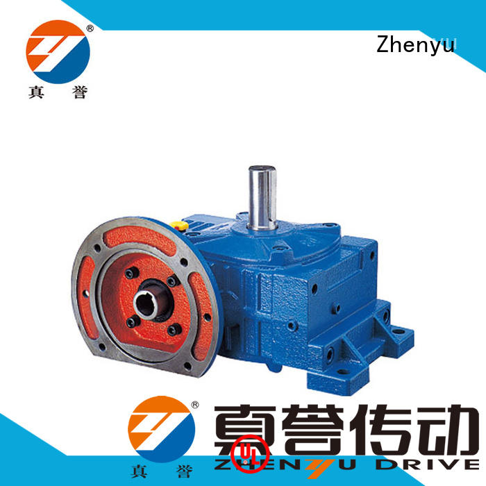 Zhenyu nmrv electric motor speed reducer free quote for light industry