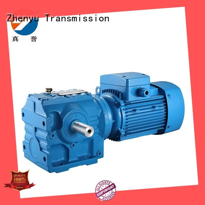 newly gear reducers ratio free design for transportation