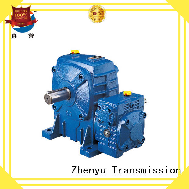 Zhenyu hot-sale variable speed gearbox China supplier for chemical steel