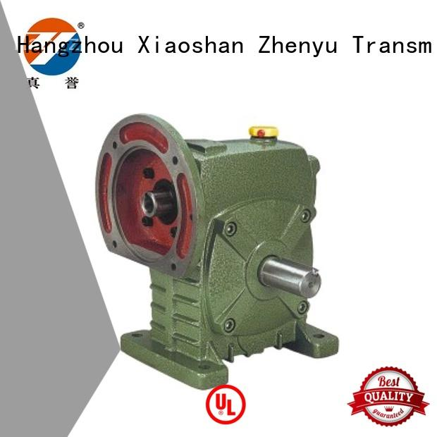 new-arrival worm gear speed reducer agitator for metallurgical