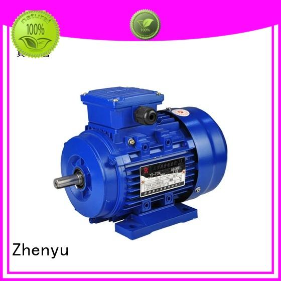 safety electric motor supply 12v for textile,printing