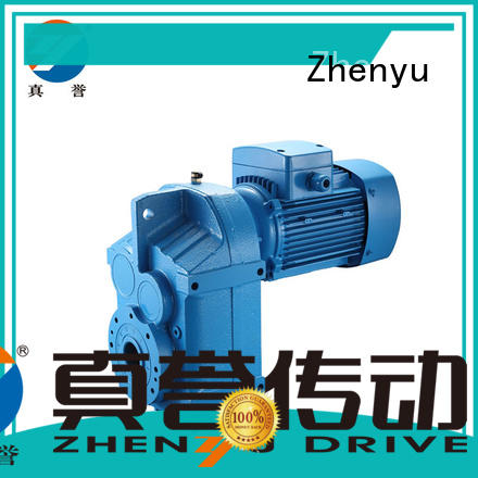 Zhenyu effective planetary gear reducer for mining