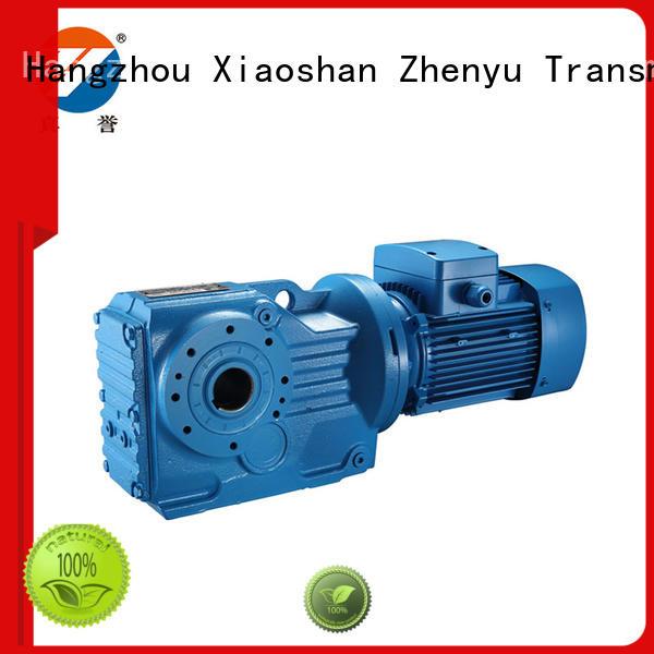 Zhenyu newly planetary gear reducer for metallurgical