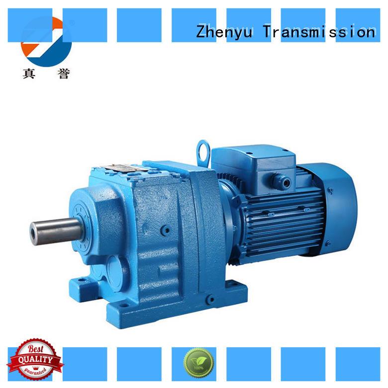 Zhenyu fine- quality motor reducer free design for printing