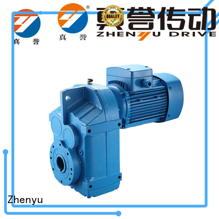 Zhenyu metallurgical drill speed reducer China supplier for lifting