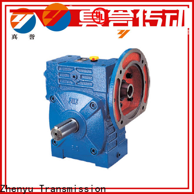 low cost worm gear speed reducer wpa certifications for wind turbines