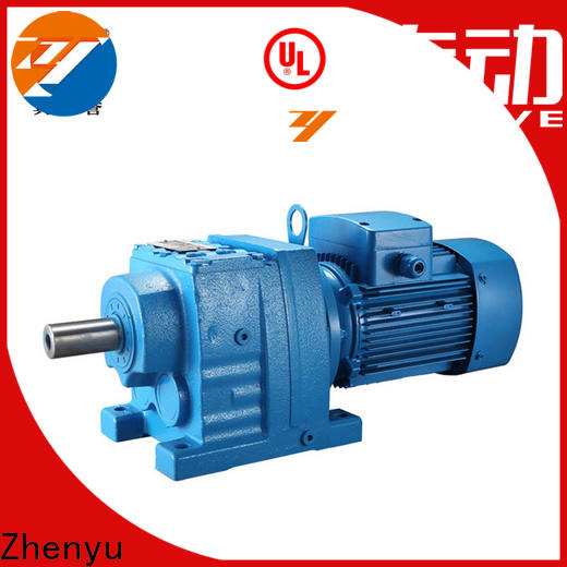 Zhenyu first-rate planetary gear reduction free design for metallurgical