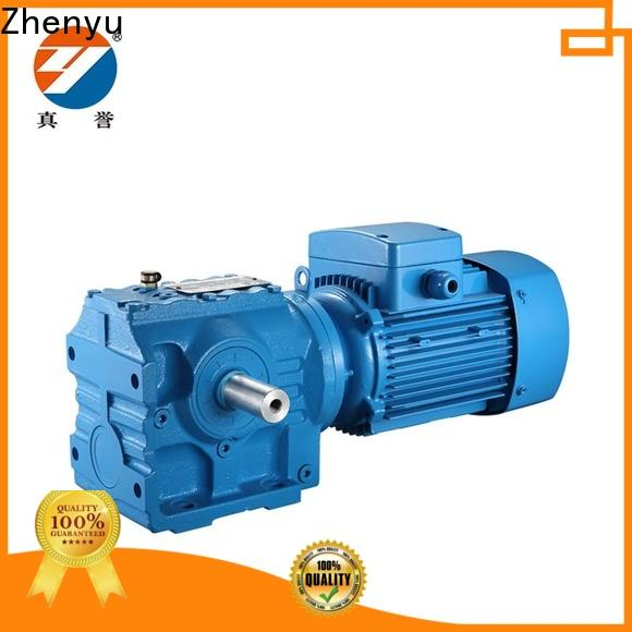 first-rate worm gear reducer equipment widely-use for wind turbines