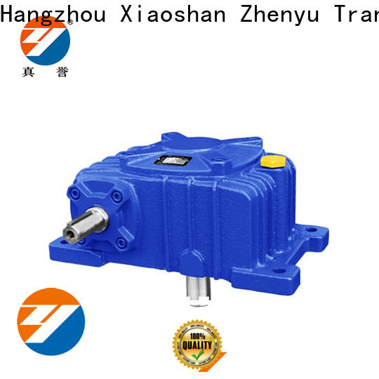 Zhenyu variable speed gearbox free design for printing