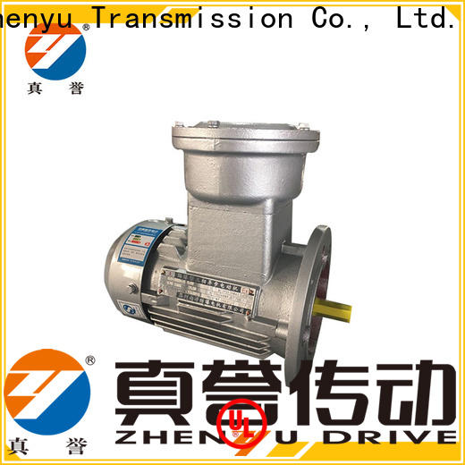 eco-friendly electric motor supply 12v free design for machine tool