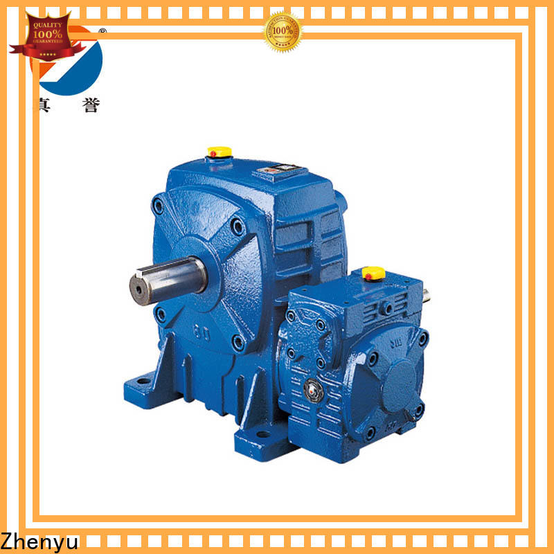 Zhenyu reduction variable speed gearbox China supplier for lifting