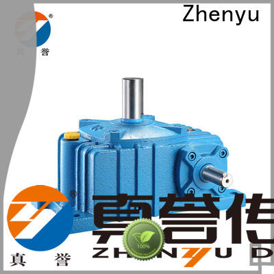 high-energy gear reducer nrv free quote for chemical steel