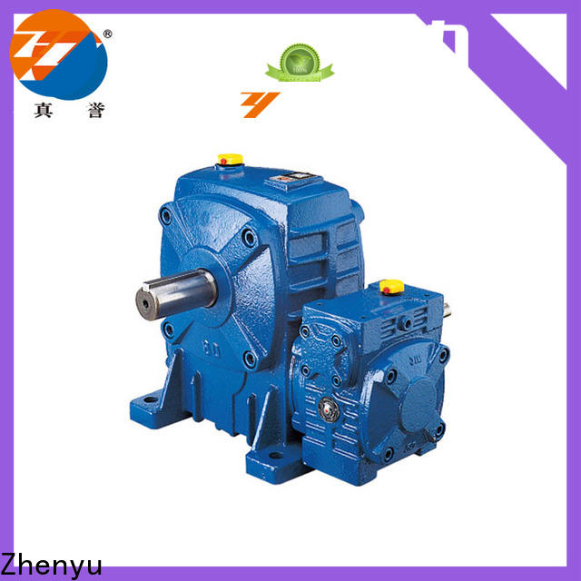 Zhenyu newly speed reducer motor for metallurgical