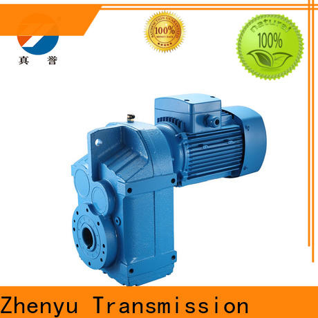 hot-sale speed reducer for electric motor wpa for light industry