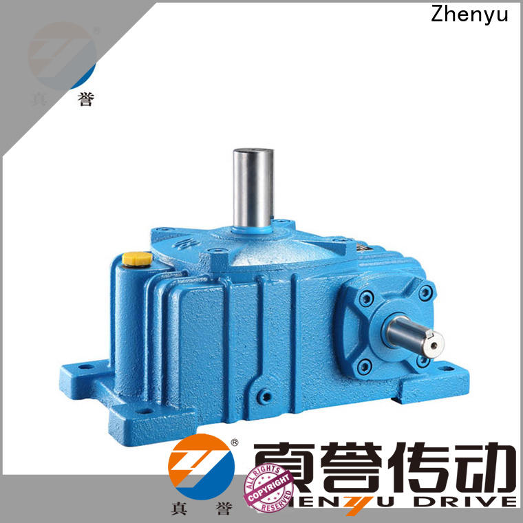 Zhenyu transmission variable speed gearbox free quote for metallurgical