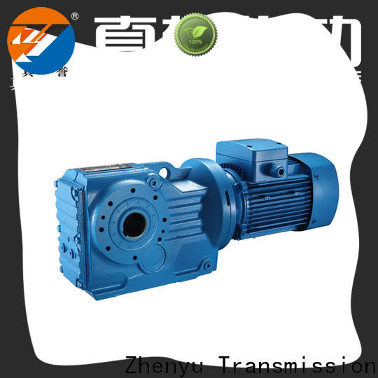 hot-sale worm gear speed reducer wpwd widely-use for metallurgical