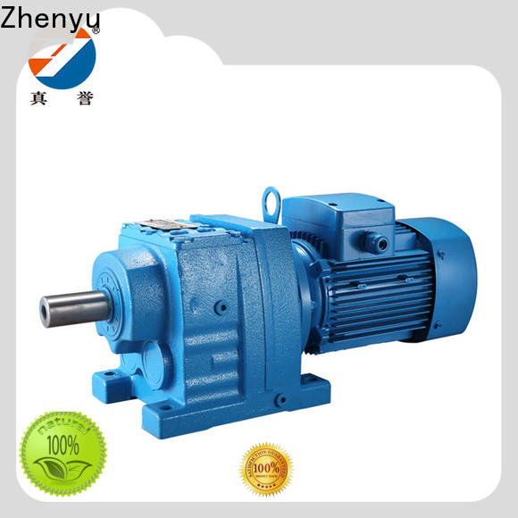 hot-sale speed reducer gearbox small for construction