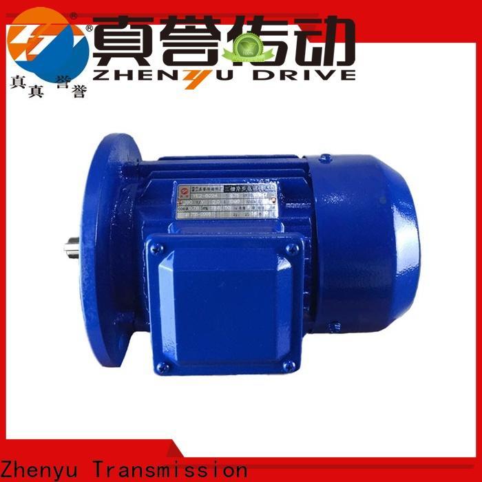 Zhenyu details single phase motor free design for metallurgic industry