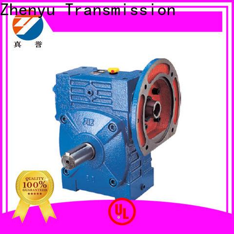 Zhenyu high-energy nmrv063 for printing