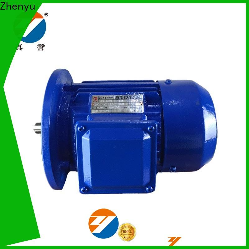Zhenyu newly 12v electric motor free design for metallurgic industry