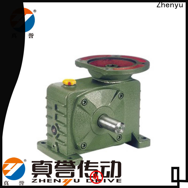 Zhenyu low cost inline gear reducer China supplier for chemical steel