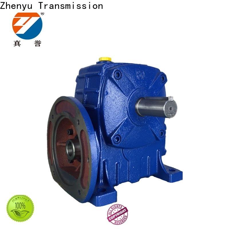 hot-sale variable speed gearbox wpdz free design for metallurgical