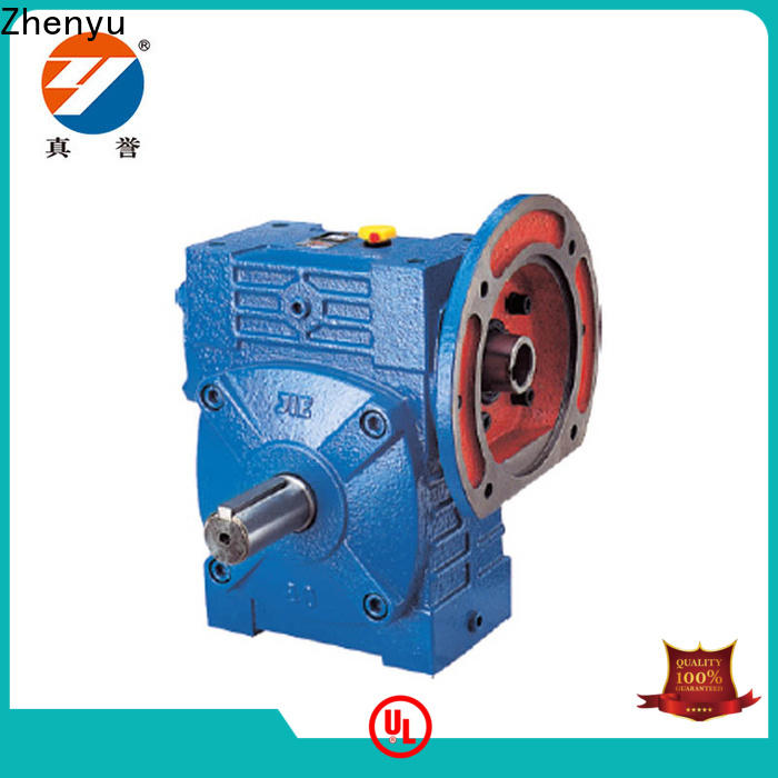 Zhenyu new-arrival inline gear reduction box for light industry