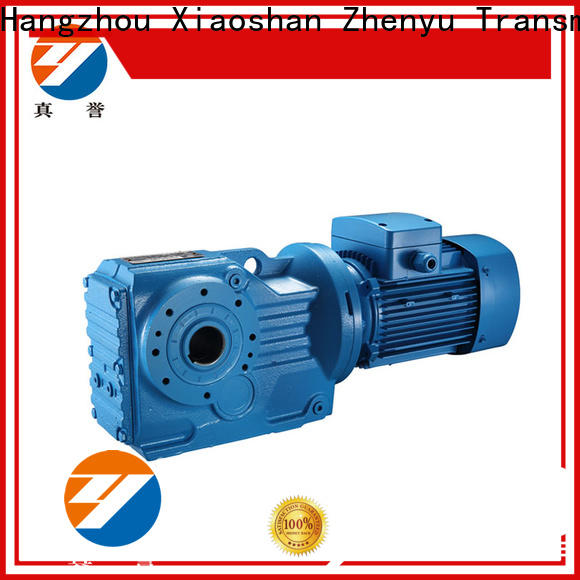 Zhenyu reduction worm gear speed reducer widely-use for metallurgical